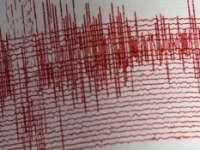 Un seism cu magnitudinea de 6.3 grade a lovit coasta de sud-vest a Pakistanului