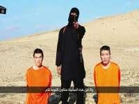 """Unul dintre cei doi ostatici japonezi ar fi fost ucis de către """"Statul Islamic"""""""