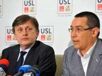 USL - Decizia de a participa separat la europarlamentare nu e irevocabilă