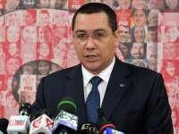 Victor Ponta arată că noua structură a Guvernului va fi propusă Parlamentului la 15 decembrie