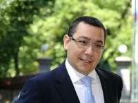 Victor Ponta începe azi o vizită de 3 zile în SUA
