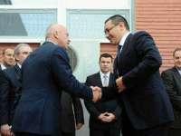 Victor Ponta la inaugurarea de la Arctic Găești: Turcia, cel mai important partener al României din afara UE