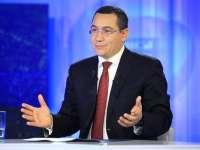 Victor Ponta va renunța la titlul de Doctor