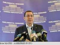 Victor Ponta: `Voi contesta ordonanța procurorului`