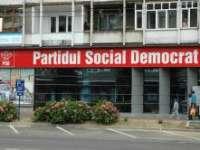 VIDEO camera de supraveghere - Sediul PSD Maramureș a fost vandalizat a treia oara