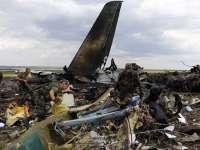 VIDEO - Catastrofă aeriană în Ucraina: Un avion malaezian de pasageri s-a prăbușit în estul Ucrainei