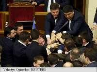 VIDEO: Deputații ucraineni s-au luat la bătaie în Parlament