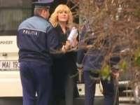 VIDEO - ELENA UDREA a fost mutată la Penitenciarul Târgşor