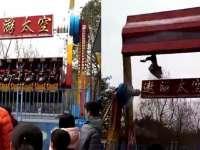 VIDEO: Un parc de distracții din China a fost închis după ce o fată a murit în urma unui accident