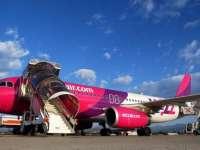 Wizz Air păcălește clienții, crescând preţurile înainte de promoţie