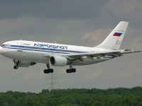 Zborurile directe între Ucraina și Rusia au fost complet suspendate