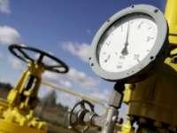 Zece companii din domeniul gazelor naturale amendate de Consiliul Concurenţei pentru înțelegeri anticoncurențiale