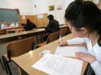 Zero promovabilitate la Bac în patru licee din Maramureş iar în alte patru 100%