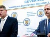 """Ziarul Adevărul: """"PNL a fost doar un partid la butoniera PSD, iar blatul din campania electorală a fost atât de evident încât s-a reflectat în rezultatele la alegeri"""""""