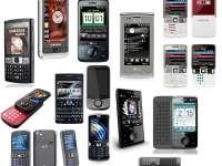 Zilele mondiale fără telefon mobil