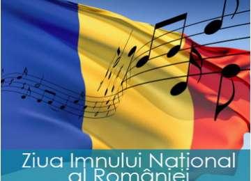 Ziua Imnului Național sărbătorită și la Baia Mare