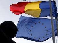 Ziua Independenței și a Europei, sărbătorită la Sighetu Marmației