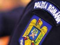 ZIUA PORŢILOR DESCHISE – Manifestări dedicate Zilei Poliţiei Române, inclusiv la Sighetu Marmației