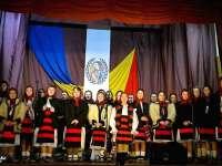 Ziua Unirii Principatelor – Sărbătorită la Centrul Cultural Sighetu Marmaţiei
