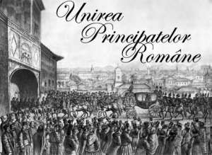 Ziua Unirii Principatelor va fi sărbătorită la Centrul Cultural Sighet