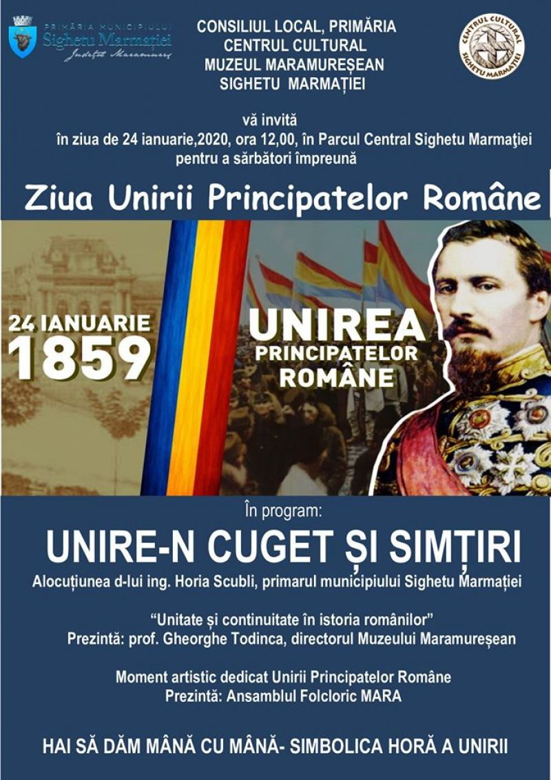 SIGHETU MARMAŢIEI - Manifestări de Ziua Unirii Principatelor Române