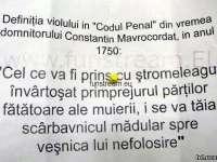 """Definiția Violului în """"Codul penal"""" din vremea domnitorului C-tin Mavrocordat (1750)"""