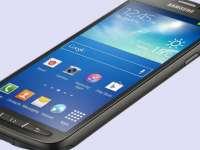 Lansarea Samsung Galaxy S4 Active în Budești